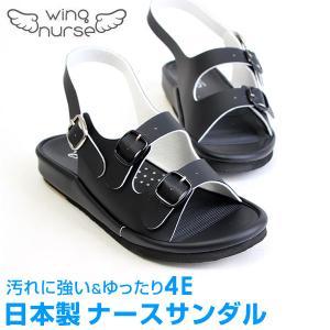 レディース サンダル ナースサンダル オフィスサンダル ミュール 室内履き 院内履き 日本製 4E キレイコート ヒール3.5cm wing nurse ウイングナース 7800|pennepenne