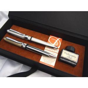 ダライッティ AKR103 万年筆・ボールペンセット マーブル ラグジュアリーボックス|penpapi