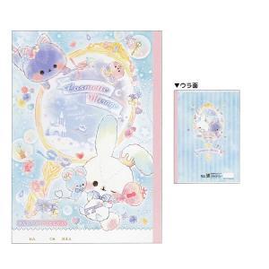 新学期ステーショナリーコレクション B5連絡ノート 【COSMETIC MIRAGE】 カミオジャパン 03906 【メール便OK】|penport