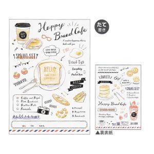 A5連絡ノート 【HAPPY BREAD CAFE】 カミオジャパン 04201 【メール便OK】|penport