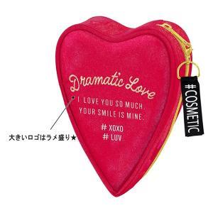 ガールズダイカットペンケース 【ハート】 カミオジャパン 04395 penport