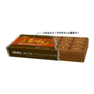 チョコプラペン 【ミルクチョコレート】 クラックス 06801|penport