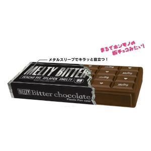 チョコプラペン 【ビターチョコレート】 クラックス 06802|penport