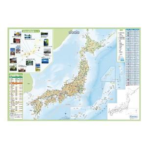 いろいろ書ける!消せる!日本地図 デビカ 073101