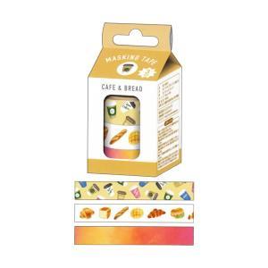 ミルクボックス マスキングテープ 3個入【CAFE&BREAD】 カミオジャパン 08365|penport