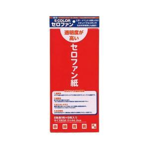 セロファン紙 32.0×44.0cm 5枚入(5色) トーヨー 110800
