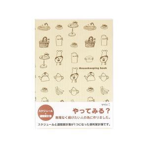 家計簿<A5>月間+週間 【コックさん柄】 デザインフィル 12266006|penport