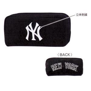ニューヨークヤンキース BOXペンケース 【ブラック】 クラックス 12977|penport