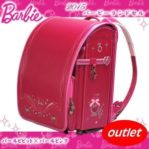 ランドセル 女の子 くるピタランドセル 【Barbie】 ☆...