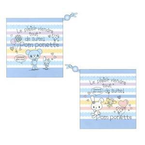 ポンポネット 巾着袋(コップ) マックスタイル 20103459 penport