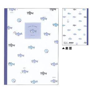 B5クロスノート 【ジューシーなサメ】 カミオジャパン 28661|penport