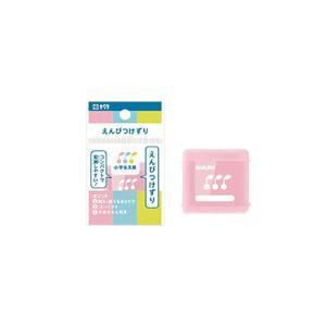 えんぴつけずり 【小学生文具】 (ピンク) サクラクレパス 287203|penport