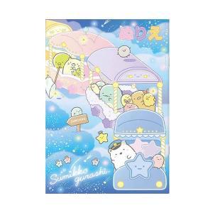 すみっコぐらし B5ぬりえ【とかげとおかあさん】 トーヨー 309056|penport