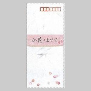 模様入り封筒 【小花によせて・縦書】 エヌビー 33012 penport