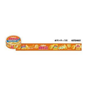 おやつマーケット マスキングテープ 【ポテトチップス】 サカモト 40704401|penport