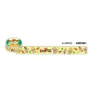 おやつマーケット マスキングテープ 【じゃがりこ】 サカモト 42807801|penport