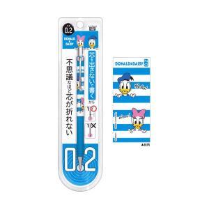 ディズニー キャラクターシャープペン 0.2mm 【ドナルド&デイジー】 クラックス 45088|penport
