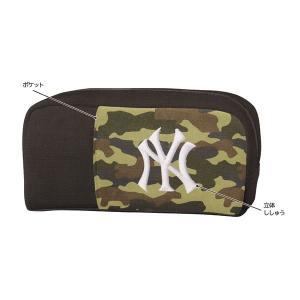 ニューヨークヤンキース ペン挿しポケットペンケース 【NY/カモフラ】 クラックス 48326|penport