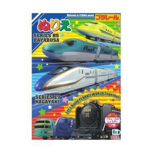 プラレール B5ぬりえ ショウワノート 500-2247-10|penport