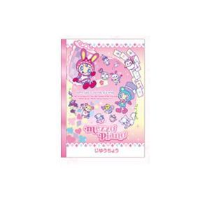 メゾピアノ 自由帳【トランプ】 サカモト 80102301 【メール便OK】|penport
