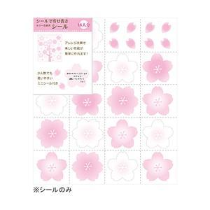 カラー色紙用シール 【桜柄】 ミドリ 83712006|penport