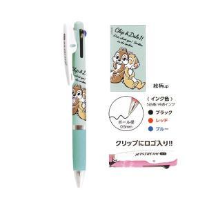 ディズニー ジェットストリーム3色ボールペン 【チップ&デール】 カミオジャパン 84711|penport