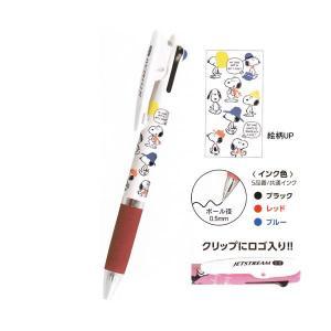 スヌーピー ジェットストリーム3色ボールペン 【SNOOPY /チラシ】 カミオジャパン 84719|penport