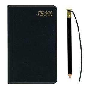手帳 ジェットエース 鉛筆付 【黒】 ダイゴー A1155|penport