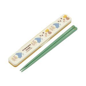 となりのトトロ(KURASHI) 音の鳴らない箸・箸箱セット ハシ18cm スケーター ABC3-474163|penport
