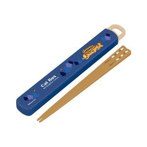 となりのトトロ【ネコバス】 食洗機対応スライド式はし&箸箱セット(18.0cm) スケーター ABSL3A-338359|penport