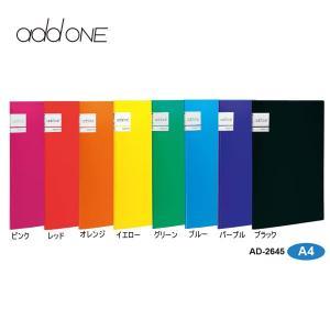 ●アドワン  ポケットファイル A4 セキセイ AD-2645|penport