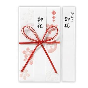 春柄 入学祝/祝儀袋 【ご入学御祝エンボス桜】 ホールマーク BMA-731-656|penport