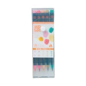 水彩毛筆【彩】 春を描く5色セット あかしや CA200-5VA|penport