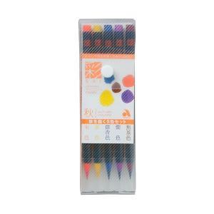 水彩毛筆【彩】 秋を描く5色セット あかしや CA200-5VC|penport