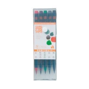 水彩毛筆【彩】 冬を描く5色セット あかしや CA200-5VD|penport