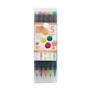 水彩毛筆【彩】 艶のある5色セット あかしや CA200-5VE|penport