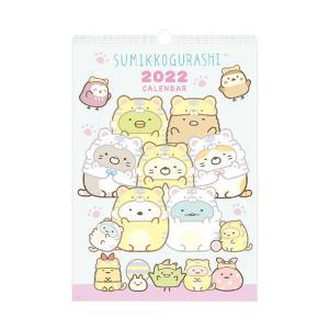 ★すみっコぐらし 壁かけカレンダー(B4)【寅年】 2022年 1434 サンエックス CD35901 penport