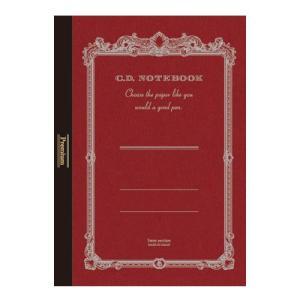 紳士なノート Premium C.D. NOTEBOOK (方眼罫) B5判 アピカ CDS120S...