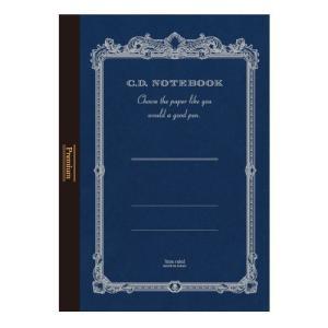 紳士なノート Premium C.D. NOTEBOOK (横罫) B5判 アピカ CDS120Y