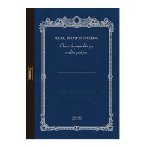 紳士なノート Premium C.D. NOTEBOOK (横罫) A6判 アピカ CDS70Y 【...