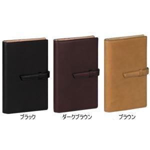 ダ ヴィンチグランデ【EARTH leather】 聖書サイズ システム手帳(リング15mm) レイメイ DB1272 【取り寄せ商品】|penport
