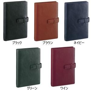 ダ ヴィンチ  聖書サイズ システム手帳(リング15mm) レイメイ DB3006 【取り寄せ商品】|penport