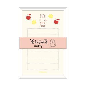 ミッフィー そえぶみ箋 【りんご】 ビーエスエス EB182E penport