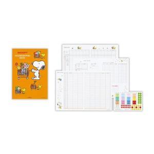 スヌーピー 家計簿 【ショッピング/オレンジ】 ホールマーク EFK-660-598|penport
