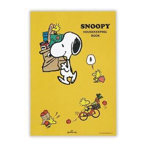 スヌーピー 簡単スッキリ家計簿 日付ありタイプ 【ウッドストックと買い物】 ホールマーク EFK-763-039 penport