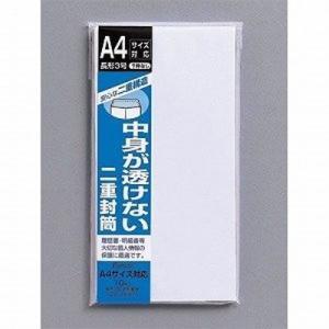 ※A4対応封筒 長形3号 【二重封筒 長3郵便枠なし】 マルアイ フ-70|penport