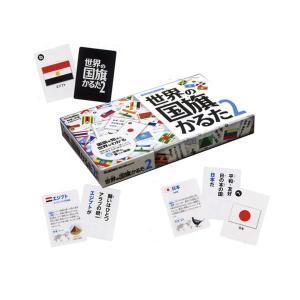 世界の国旗かるた2 学研ステイフル J750274