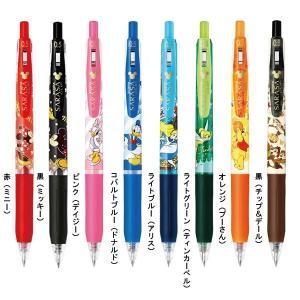 サラサクリップ×ディズニー 限定 ノック式ジェルボールペン 0.5mm ゼブラ JJ29-DS|penport