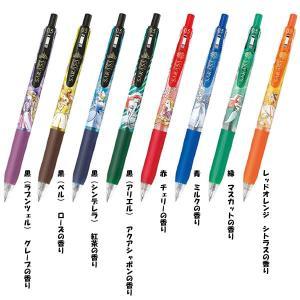 サラサクリップ×ディズニープリンセス 限定 香りつきノック式ジェルボールペン 0.5mm ゼブラ JJ29-DSP