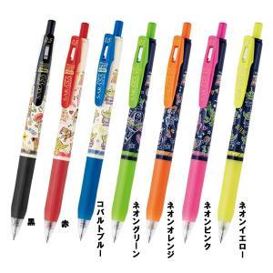 サラサクリップ トイ・ストーリー ノック式ジェルボールペン 0.5mm ゼブラ JJ29-TS